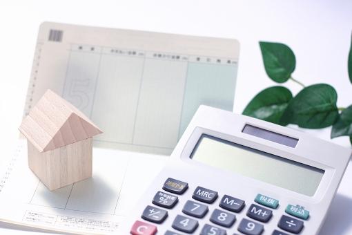 住宅ローンで損をしないための4つの方法