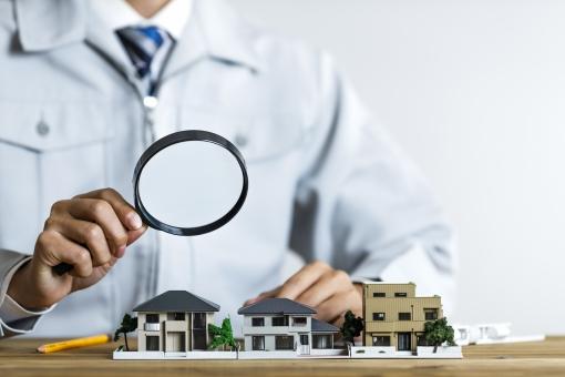 住宅の検査 欠陥住宅の予防法